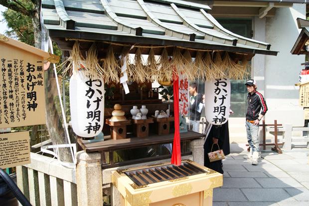 おかげ明神(地主神社) - 京都観光地おすすめランキング