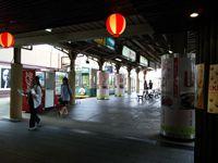 京福電気鉄道 嵐山駅