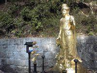 虚空蔵菩薩(愛宕念仏寺)
