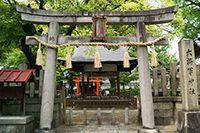 東三條大将軍神社