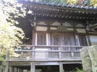 地蔵堂(愛宕念仏寺)