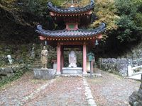 多宝塔(愛宕念仏寺)