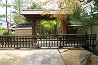 大光院(大徳寺)