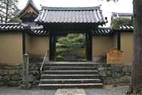 三玄院(大徳寺)