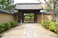 聚光院(大徳寺)