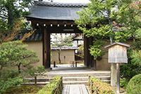 大仙院(大徳寺)