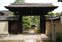 真珠庵(大徳寺)