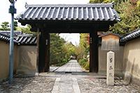 芳春院(大徳寺)