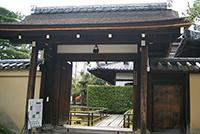 瑞峯院(大徳寺)