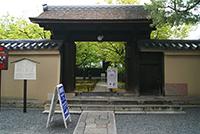 黄梅院(大徳寺)
