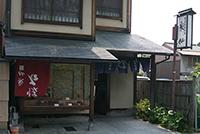 泉仙 紫野店