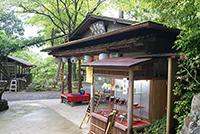 硯石亭(神護寺)