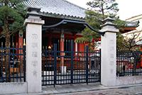 本堂(六波羅蜜寺)