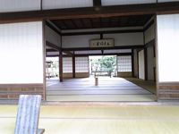 書院(天龍寺)