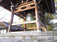 鐘楼(清涼寺)