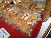 栗納豆 若菜屋