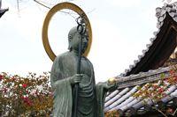 円山地蔵尊