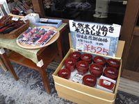 うるしの常三郎 高台寺店