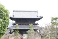 山門(金戒光明寺)
