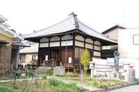 時宗 極楽寺