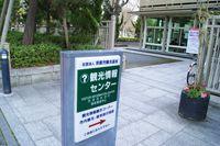 京都市観光協会観光情報センター