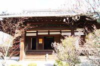 阿弥陀堂(清涼寺)