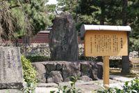 茶碑(建仁寺)