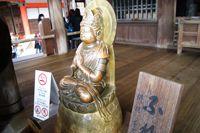 ふれ愛観音(清水寺)