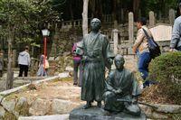 坂本龍馬・中岡慎太郎の像