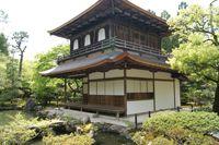 観音殿(銀閣寺)