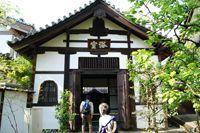 浴室(永観堂禅林寺)