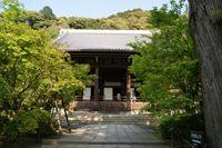 御影堂(永観堂禅林寺)