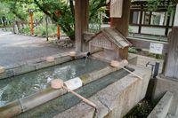 手水舎(平野神社)