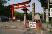 鳥居(平野神社)