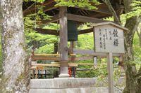 梵鐘(金閣寺)
