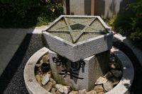 晴明井(清明神社)