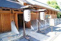 壬生塚(壬生寺)