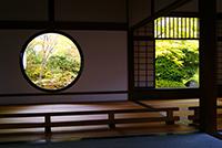 悟りの窓・迷いの窓(源光庵)
