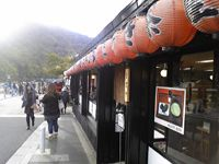 京嵐山本家 櫻もち 琴きき茶屋