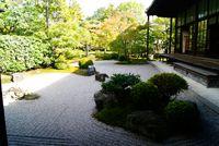 退耕庵(東福寺)