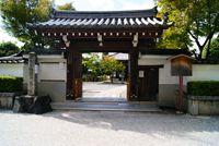 同聚院(東福寺)