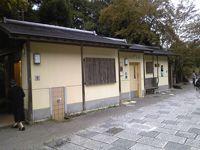 和な公衆トイレ嵐山