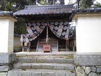 五社明神(大覚寺)